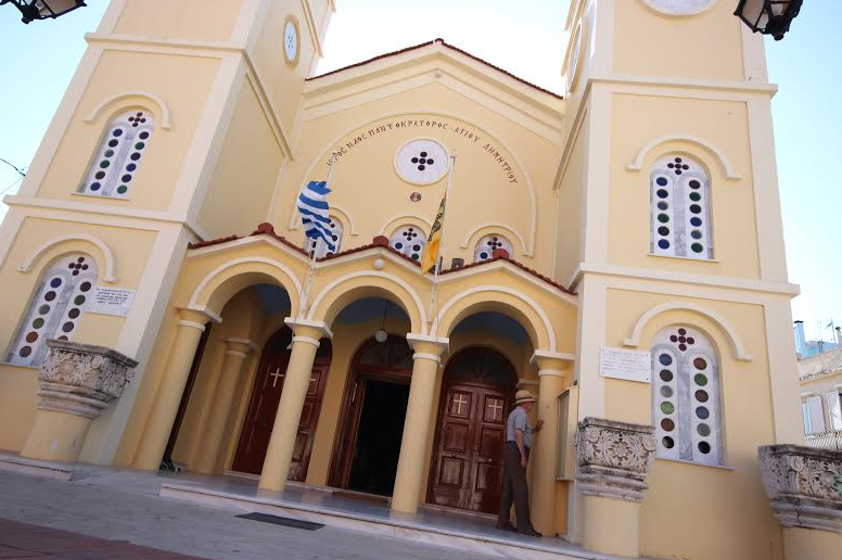 Cephalonia Church